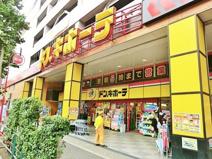 ドン・キホーテ環七方南町店