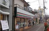 セブンイレブン 神戸新在家駅前店