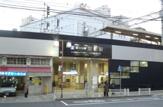 阪神・御影