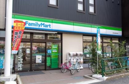 ファミリーマート 環八蒲田本町店の画像1