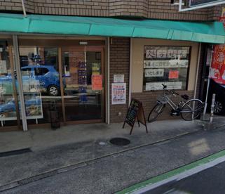 松田明聖堂薬局の画像1
