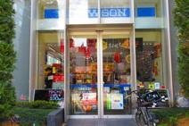 ローソン瓦町一丁目店