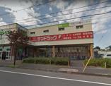 サンドラッグ 花見川店