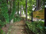 元締山の森緑地