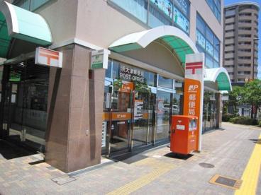浜大津郵便局の画像1