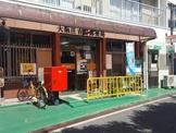 大阪住吉町郵便局