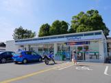 ファミリーマート 奈良二条大路店