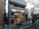 キッチンオリジン 代田橋店