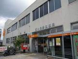 河内長野郵便局