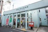 東淀川相川郵便局