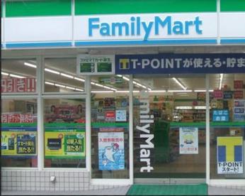 ファミリーマート 川口青木町公園前店の画像1