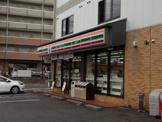 セブンイレブン 草津パナソニック前店