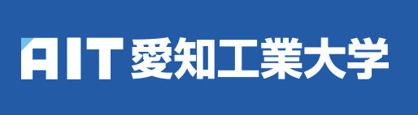 愛知工業大学の画像1