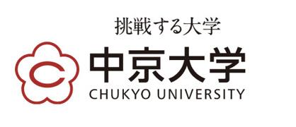 中京大学 名古屋キャンパスの画像1