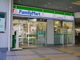 ファミリーマート 近鉄学園前駅店