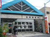 忠岡郵便局