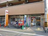 鶴見放出東郵便局