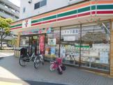 セブンイレブン 江戸川東葛西2丁目店