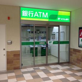 ゆうちょ銀行大阪支店イズミヤ堅田店内出張所の画像1