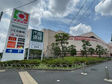 イズミヤ 千里丘店の画像1