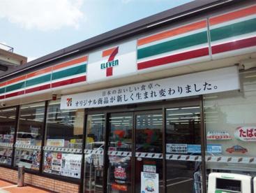 セブンイレブン東正雀店の画像1