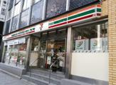 セブンイレブン横浜南幸2丁目店