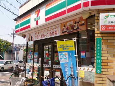 セブンイレブン 大阪中道3丁目店の画像1