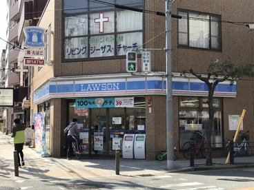 ローソン 真田山町店の画像1