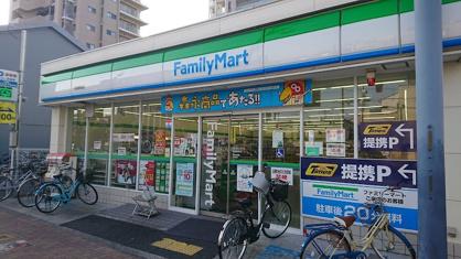 ファミリーマート 今里駅前店の画像1
