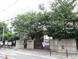 大阪市立今里小学校
