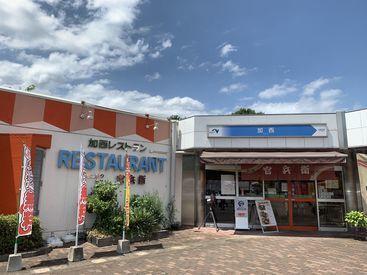 加西神姫レストランの画像1