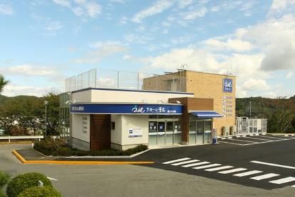 クオール薬局 加西店の画像1