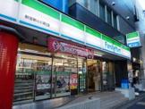 ファミリーマート 新宿新小川町店