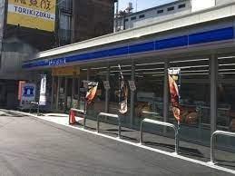 ローソン 森ノ宮駅南店の画像1