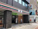 セブンイレブン 大阪森ノ宮中央1丁目店