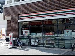 セブンイレブン 大阪玉造1丁目店の画像1