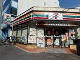 セブンイレブン 大阪上本町2丁目店