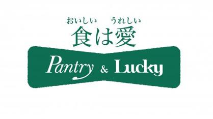 パントリー明石店の画像1