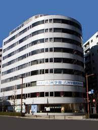 学校法人八洲学園高等学校大阪中央校の画像1