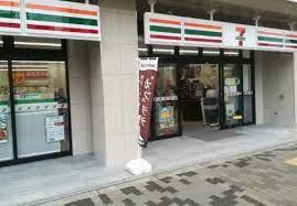 セブンイレブン 大阪大今里1丁目店の画像1