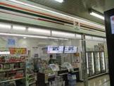 セブンイレブン キヨスクJR鶴橋駅中央改札口店