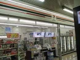 セブンイレブン キヨスクJR鶴橋駅中央改札口店の画像1