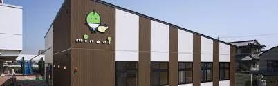 みのり学園幼稚園の画像1
