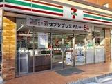 セブンイレブン 大阪小橋町店