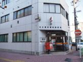 名古屋東陽町郵便局