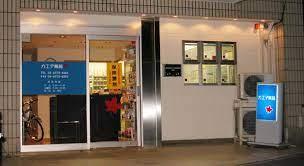 カエデ薬局の画像1
