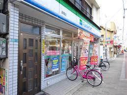 ファミリーマート 緑橋店の画像1