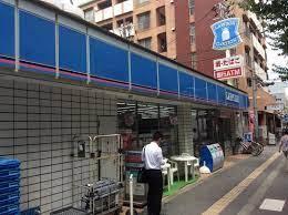 ローソン 東中本一丁目店の画像1