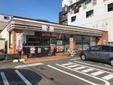 セブンイレブン 大阪東中本3丁目店