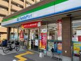 ファミリーマート 東中浜六丁目店